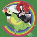 ASIAN KUNG-FU GENERATION(アジアン・カンフージェネレーション、略称アジカン)のカラオケ人気曲ランキング第4位 シングル曲「ループ&ループ (ドラマ「駄目ナリ!」のエンディングテーマソング)」のジャケット写真。