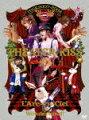 L'Arc〜en〜Ciel / TOUR 2007-2008 THEATER OF KISS