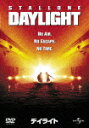 DVD『デイライト』