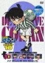 【アニメ商品対象】名探偵コナン PATR10 vol.8