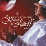 PAINT THE WORLD [ Kalassy Nikoff ]