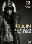 【送料無料】LEGEND OF RAINISM 2009 RAIN ASIA TOUR IN JAPAN [ Rain[ピ] ]