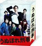 【送料無料】【2011ブルーレイキャンペーン対象商品】うぬぼれ刑事 Blu-ray Box【Blu-ray】
