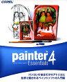 Corel Painter Essentials 4 通常版