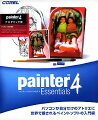 Corel Painter Essentials 4 アカデミック版