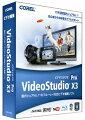 VideoStudio Pro X3 アップグレード版
