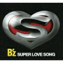 SUPER LOVE SONG