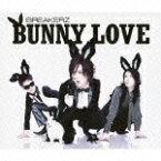 BUNNY LOVE/REAL LOVE 2010 [ BREAKERZ ]