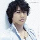 誓い(初回限定CD+DVD)