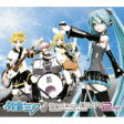 初音ミク Project DIVA 2nd NONSTOP MIX COLLECTION(CD+DVD)