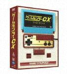 ゲームセンターCX DVD-BOX2 [ 有野晋哉 ]