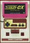 【送料無料】ゲームセンターCX DVD-BOX 3[2枚組]