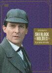 シャーロック・ホームズの冒険 完全版 DVDーBOX 1