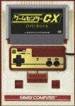 【送料無料】ゲームセンターCX DVD-BOX6