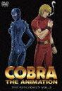【アニメ商品対象】COBRA THE ANIMATION コブラ ザ・サイコガン VOL.3 特別版