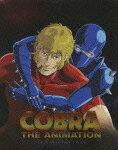 COBRA THE ANIMATION コブラ OVAシリーズ ブルーレイBOX