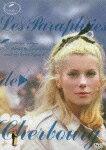 【送料無料】シェルブールの雨傘 デジタルリマスター版 [ カトリーヌ・ドヌーヴ ]