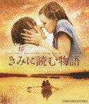 【送料無料】きみに読む物語【Blu-rayDisc Video】