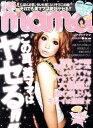 I LOVE mama (アイラブママ) 2010年 08月号 [雑誌]