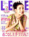 【送料無料】LEE (リー) 2011年 02月号 [雑誌]