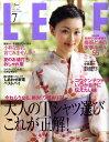 LEE (リー) 2010年 07月号 [雑誌]