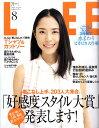 【送料無料】LEE (リー) 2009年 08月号 [雑誌]