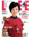 LEE (リー) 2010年 11月号 [雑誌]