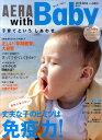 AERA with Baby (アエラウィズベイビー) 2010年 08月号 [雑誌]