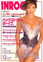 INROCK (イン・ロック) 2007年 12月号 [雑誌]