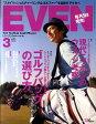 EVEN (イーブン) 2011年 03月号 [雑誌]