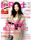 In Red (イン レッド) 2010年 11月号 [雑誌]