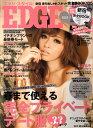EDGE STYLE (エッジ・スタイル) 2011年 03月号 [雑誌]