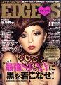EDGE STYLE (エッジ・スタイル) 2010年 11月号 [雑誌]