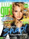 ELLE girl (エル・ガール) 2010年 08月号 [雑誌]