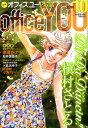 officeyou(オフィスユー)2010年10月号[雑誌]