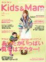 カジカジKids&mam (キッズアンドマム) 2010年 12月号 [雑誌]