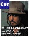 【送料無料】Cut (カット) 2011年 02月号 [雑誌]