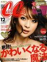 【送料無料】CanCam (キャンキャン) 2010年 12月号 [雑誌]