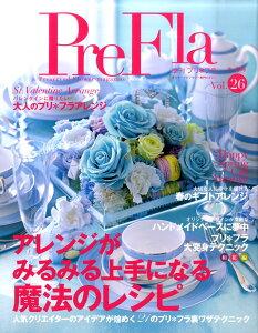 【送料無料】季刊 PreFla (プリ*フラ) 2011年 03月号 [雑誌]