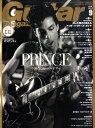 Guitar magazine (ギター・マガジン) 2010年 09月号 [雑誌]