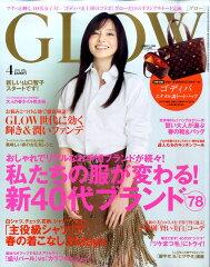 【送料無料】GLOW (グロウ) 2011年 04月号 [雑誌]