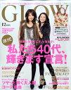 GLOW (グロウ) 2010年 12月号 [雑誌]