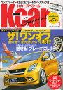 K-CAR (Kカー) スペシャル 2008年 01月号 [雑誌]