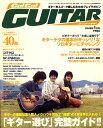 Go ! Go ! GUITAR (ギター) 2008年 01月号 [雑誌]