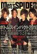 men's SPIDER (メンズスパイダー) 2010年 03月号 [雑誌]
