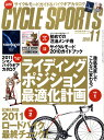 〈CYCLE SPORTS〉2010/11