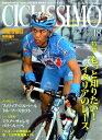 CICLISSIMO (チクリッシモ) 2010年 05月号 [雑誌]