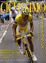 CICLISSIMO (チクリッシモ) 2010年 09月号 [雑誌]