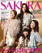 SAKURA (サクラ) 2011年 01月号 [雑誌]