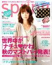 spring (スプリング) 2010年 10月号 [雑誌]